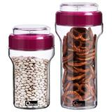 OXONE Liberty Storage Jar 2pcs [OX-303] - Purple